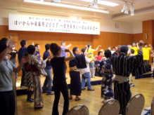 はいから和楽器祭2008 ~古き良きにっぽんのおと~