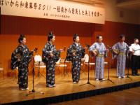 はいから和楽器祭2011 ~雅楽から発展した美しき旋律~